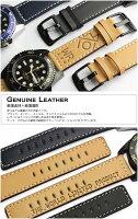 ダイバーズウォッチメンズ腕時計ブランド200m防水20気圧防水革ベルトレザーウォッチMEN'Sうでどけい101-HYAKUICHI-スクリューバック