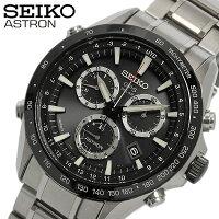 【送料無料】【SEIKO】【セイコー】ASTRONアストロンメンズ腕時計電波ソーラー
