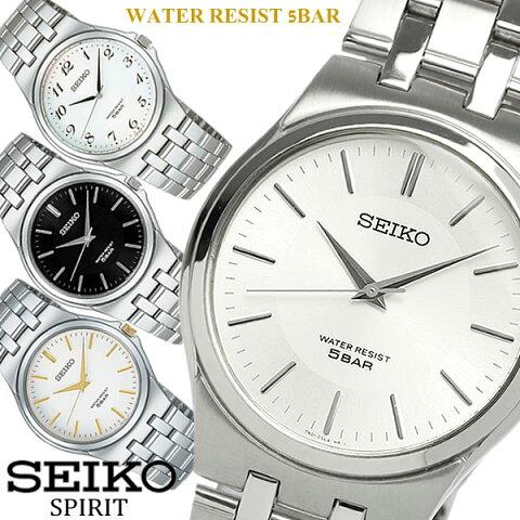 7014007bcb 【送料無料】【SEIKO SPIRIT】 セイコー スピリット 腕時計 メンズ メタル SCXP021 SCXP023 SCXP025 SCXP027  うでどけい ウォッチ Men's 【国内正規品】