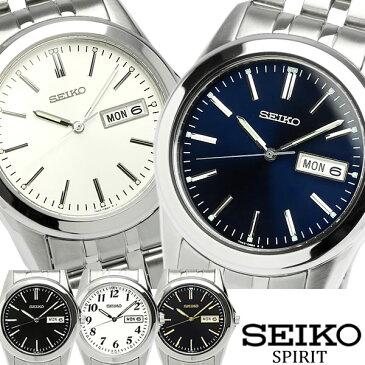 【送料無料】【SEIKO SPIRIT】 セイコー スピリット 腕時計 メンズ メタル SCXC007 SCXC009 SCXC011 SCXC013 SCXC015 うでどけい ウォッチ Men's 【国内正規品】