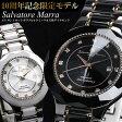 Salvatore Marra サルバトーレマーラ 10周年記念限定モデル メンズ 腕時計 天然ダイヤモンド セラミック SM12114 ブランド ウォッチ うでどけい Men's