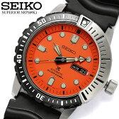 【送料無料】【SEIKO セイコー】 PROSPEX プロスペックス 自動巻き 腕時計 ダイバーズウォッチ 20気圧防水 メンズ オートマティック カレンダー SRP589K1 Men's
