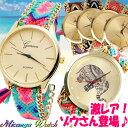 ミサンガウォッチ 腕時計 レディース かわいい 人気 ブランド ボヘミアン ブレスレット 正規品 ペア メンズ 女性用 レディス うでどけい ladies