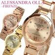 【ALESSANDRA OLLA】 アレサンドラオーラ 腕時計 レディース メタルベルト クリアストーン AO-335 かわいい ブランド ウォッチ