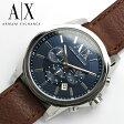 エントリーで最大P4倍 【送料無料】アルマーニ エクスチェンジ ARMANI EXCHANGE クロノグラフ 腕時計 メンズ AX2501 うでどけい 男性用 MEN'S クロノ