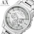 【送料無料】アルマーニ エクスチェンジ ARMANI EXCHANGE クロノグラフ 腕時計 メンズ ax2505 ウォッチ 男性用 MEN'S クロノ