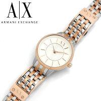 ARMANIEXCHANGEアルマーニエクスチェンジ腕時計ウォッチレディース女性用A