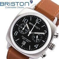 【送料無料】BRISTONブリストン腕時計メンズクロノグラフミリタリー本革レザーベル