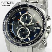 【送料無料】【シチズン】【CITIZEN】エコドライブソーラー腕時計メンズ腕時計メン