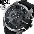 ディーゼル DIESEL 腕時計 フルブラック DZ4378 メンズ 腕時計 ラバーベルト クロノグラフ 腕時計 MEN'S ウォッチ 人気 ブランド ランキング