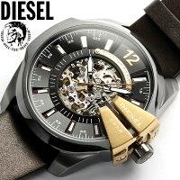 【送料無料】ディーゼルDIESEL腕時計メンズ自動巻き革ベルトレザーDZ4379ME