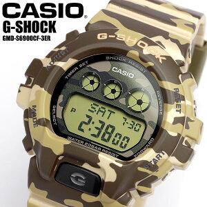 【送料無料】【CASIO】 G-SHOCK カシオ Gショック レディース 腕時計 カモフラー…