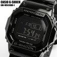【G-SHOCK】Gショック 電波ソーラー ジーショック 20気圧防水 ラバー デジタル CASIO カシオ 腕時計 GW-M5610BB-1 メンズ うでどけい Men's