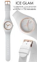 アイスウォッチICEWATCHアイスグラム腕時計メンズレディースユニセックス男女兼用