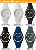 アイスウォッチICEWATCHアイスグラム腕時計メンズレディースユニセックス男女兼用ウォッチシリコンラバー10気圧防水MEN'S女性用レディスうでどけい人気ブランド