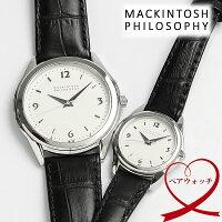 【送料無料】MACKINTOSHPHILOSOPHYマッキントッシュ腕時計メンズレデ