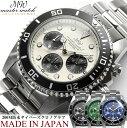 日本製 ダイバーズウォッチ 腕時計 メンズ 限定モデル クロノグラフ 20気圧防水 マスターウォッチ ブランド 人気 ランキング ビジネス MADE IN JAPAN ギフト MW002・・・