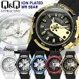 シチズン Q&Q 海外限定モデル メンズ 腕時計 ラバー 5気圧防水 立体インデックス イオンプレート ユニセックス ウォッチ