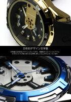 シチズンQ&Q海外限定モデルメンズ腕時計ラバー5気圧防水立体インデックスイオンプレー