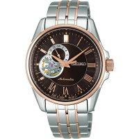 ≪クオカード付き≫【送料無料】【SEIKOPRESAGE】セイコープレザージュ腕時計