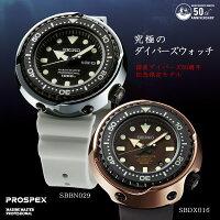 ≪7月10日発売≫SEIKOPROSPEXセイコープロスペックスメンズ腕時計マリーン