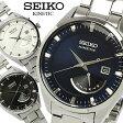 【送料無料】【SEIKO】 セイコー KINETIC キネティック 自動巻き レトログラード カレンダー 10気圧防水 腕時計 メンズ メタル SRN043 SRN045 SRN047 ブランド うでどけい MEN'S ウォッチ
