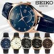 【送料無料】【SEIKO】 セイコー KINETIC キネティック 自動巻き レトログラード カレンダー 10気圧防水 腕時計 メンズ 本革レザー SRN051 SRN052 SRN054 ブランド うでどけい MEN'S ウォッチ