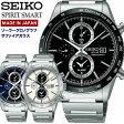 ≪クオカード付き≫【送料無料】【SEIKO SPIRIT】 セイコースピリット 日本製 ソーラークロノグラフ メンズ 腕時計 SBPY113 SBPY115 SBPY119 うでどけい MEN'S