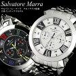 【Salvatore Marra/サルバトーレマーラ】 腕時計 メンズ クロノグラフ 立体インデックス ステンレス SM14107 ウォッチ うでどけい MEN'S