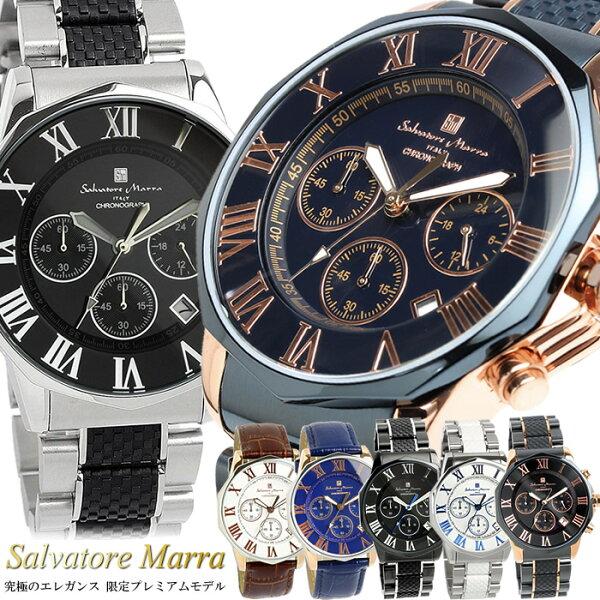 SalvatoreMarra サルバトーレマーラ腕時計メンズクロノグラフ10気圧防水コンビベルトSM15104 モデル人気ブラ