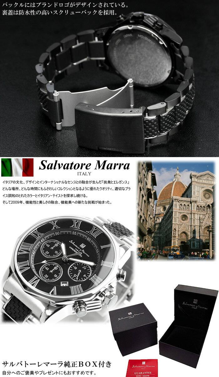 腕時計 メンズ クロノグラフ 10気圧防水 コンビベルト SM15104 限定モデル 人気 ブランド ウォッチ ギフト サルバトーレマーラ 退職祝い