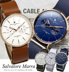 Salvatore Marra サルバトーレマーラ 薄型スリム マルチカレンダー 本革レザー メンズ 腕時計 SM15117 ウォッチ 38mm ブランド 人気 シンプル