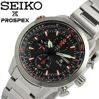 【送料無料】【セイコー】【腕時計】SEIKOPROSPEXセイコープロスペックス腕時
