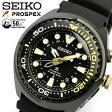 【送料無料】【限定モデル】 SEIKO PROSPEX セイコー プロスペックス ダイバーズ50周年記念 キネティック 自動巻き ダイバーズウォッチ 200M防水 腕時計 メンズ SUN045P1 Men's