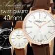 【送料無料】Andrew&co アンドリューアンドコー スイスムーヴメント 腕時計 メンズ 革ベルト サファイアガラス イタリアンレザー ブランド 人気 ランキング ビジネス アナログ ウォッチ MEN'S