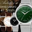 【送料無料】Andrewco アンドリューアンドコー スイスムーヴメント 腕時計 メンズ 革ベルト サファイアガラス イタリアンレザー ブランド 人気 ランキング ビジネス アナログ ウォッチ MEN'S