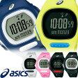 【送料無料】ASICS アシックス 腕時計 ウォッチ メンズ レディース クオーツ 5気圧防水 ランニングウォッチ ar10