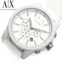 【送料無料】ARMANIEXCHANGEアルマーニエクスチェンジクロノグラフ腕時計ウ