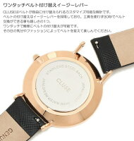【送料無料】CLUSEクルース腕時計レディース革ベルトレザーウォッチローズゴールドピンクホワイトブランド人気ランキングシンプル日本製クォーツ38mm