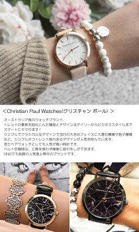 【送料無料】ChristianPaulクリスチャンポール腕時計ウォッチレディースクオーツ5気圧防水マーブルイタリアンレザーcp-35mrl