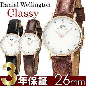 Wellington ダニエル ウェリントン レディース ゴールド クラッシー ブランド ウォッチ