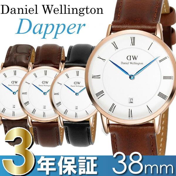 Daniel Wellington/ダニエルウェリントン 新作 Dapper ダッパー