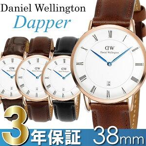 Wellington ダニエル ウェリントン ダッパー レディース ブランド ウォッチ ゴールド シルバー