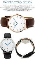 【最新モデル】【DanielWellington】ダニエルウェリントン腕時計レディー