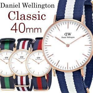Wellington ダニエル ウェリントン ナイロン クラシック ブランド ウォッチ