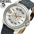 【送料無料】DIESEL ディーゼル 腕時計 ウォッチ メンズ 男性用 クオーツ 10気圧防水 デニム レザー dz1743