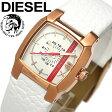 【送料無料】DIESEL ディーゼル クオーツ 腕時計 ウォッチ うでどけい レディース 女性用 5気圧防水 アナログ3針 ステンレス dz5440