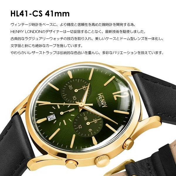 【100%本物保証】ヘンリーロンドン HENRY LONDON 腕時計 クロノグラフ メンズ 革ベルト レザー ウォッチ ローズゴールド ブランド 人気 ランキング シンプル 41mm