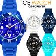 ICE WATCH ICE FOREVER アイスウォッチ アイスフォーエヴァー 腕時計 メンズ レディース ユニセックス クオーツ 10気圧防水 シリコン ice-si