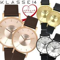 【ペアウォッチ】KLASSE14クラス14腕時計ペア腕時計42mm&36mmVOLA